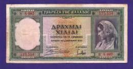 GREECE 1939 Used VF  Banknote 1.000 Drachmai   KM 110 - Griekenland