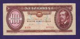 HUNGARY 1989 Used VF  Banknote 100 Forint KM 171h - Hongarije