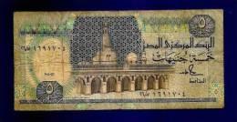 EGYPT  1981 Used VF Banknote 5 Pounds KM42A - Egypte