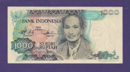 INDONESIA 1980 UNC Banknote 1000 Rupiah   KM119 - Indonesië