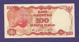 INDONESIA 1984 UNC Banknote 100 Rupiah   KM122 - Indonesia