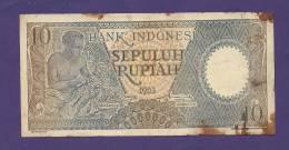 INDONESIA 1989 Used VG Banknote 10 Rupiah  (dark Brown Marks) - Indonesia