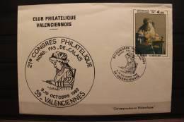 FRANCE 1982 FDC VERMEER LA DENTELLIERE VERMEER KUNST ART PAINITNG SCHILDERIJ - Non Classés