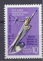 Russia1962: Michel 2672mnh** - Russia & USSR