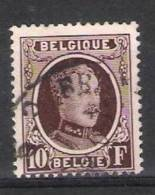Belgie OCB 210 (0) - 1922-1927 Houyoux