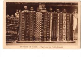 MALI-----ouvroir De Ségou Tapis Haute Laine Modèle Niafunké---voir 2 Scans - Mali