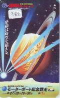 Télécarte Japon  SATELLITE (382) ESPACE * TERRESTRE * MAPPEMONDE * Telefonkarte Phonecard JAPAN * GLOBE * - Spazio