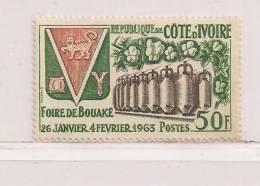 COTE D'IVOIRE  ( CDIV - 29 )  1963  N° YVERT ET TELLIER N° 208  N** - Côte D'Ivoire (1960-...)
