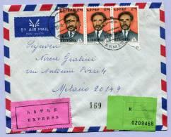 Registered Letter Air Mail Express ASMARA To MILANO Italy 1974 (127) - Äthiopien