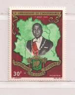 COTE D'IVOIRE  ( CDIV - 39 )  1965  N° YVERT ET TELLIER N° 237  N** - Côte D'Ivoire (1960-...)