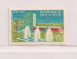 COTE D'IVOIRE  ( CDIV - 40 )  1966  N° YVERT ET TELLIER N° 248 N** - Côte D'Ivoire (1960-...)