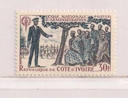 COTE D'IVOIRE  ( CDIV - 41 )  1966  N° YVERT ET TELLIER N° 254   N** - Côte D'Ivoire (1960-...)