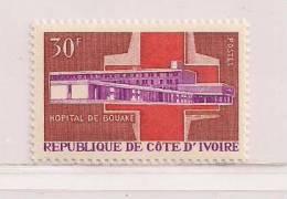 COTE D'IVOIRE  ( CDIV - 45 )  1966  N° YVERT ET TELLIER N° 258   N** - Côte D'Ivoire (1960-...)