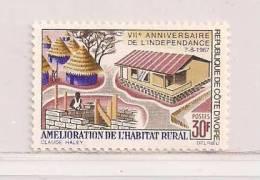 COTE D'IVOIRE  ( CDIV - 48 )  1967  N° YVERT ET TELLIER N° 264   N** - Côte D'Ivoire (1960-...)