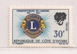COTE D'IVOIRE  ( CDIV - 49 )  1967  N° YVERT ET TELLIER N° 265   N** - Côte D'Ivoire (1960-...)