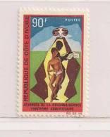 COTE D'IVOIRE  ( CDIV - 51 )  1967  N° YVERT ET TELLIER N° 267   N** - Côte D'Ivoire (1960-...)