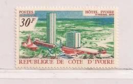 COTE D'IVOIRE  ( CDIV - 52 )  1969  N° YVERT ET TELLIER N° 285    N** - Côte D'Ivoire (1960-...)