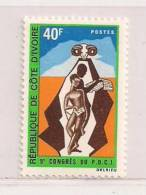 COTE D'IVOIRE  ( CDIV - 53 )  1970  N° YVERT ET TELLIER N° 305    N** - Côte D'Ivoire (1960-...)