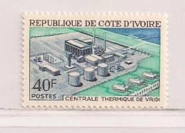COTE D'IVOIRE  ( CDIV - 54 )  1970  N° YVERT ET TELLIER N° 306    N** - Côte D'Ivoire (1960-...)