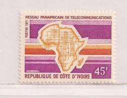 COTE D'IVOIRE  ( CDIV - 57 )  1971  N° YVERT ET TELLIER N° 319    N** - Côte D'Ivoire (1960-...)