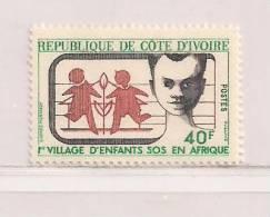 COTE D'IVOIRE  ( CDIV - 62 )  1973  N° YVERT ET TELLIER N° 349    N** - Ivory Coast (1960-...)