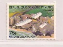 COTE D'IVOIRE  ( CDIV - 64 )  1977  N° YVERT ET TELLIER N° 425    N** - Côte D'Ivoire (1960-...)