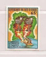 COTE D'IVOIRE  ( CDIV - 73 )  1978  N° YVERT ET TELLIER N° 474    N** - Côte D'Ivoire (1960-...)