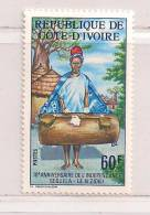 COTE D'IVOIRE  ( CDIV - 74 )  1978  N° YVERT ET TELLIER N° 475    N** - Ivory Coast (1960-...)