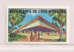 COTE D'IVOIRE  ( CDIV - 75 )  1979  N° YVERT ET TELLIER N° 494    N** - Côte D'Ivoire (1960-...)