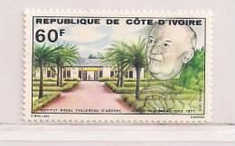 COTE D'IVOIRE  ( CDIV - 78 )  1979  N° YVERT ET TELLIER N° 522    N** - Ivory Coast (1960-...)