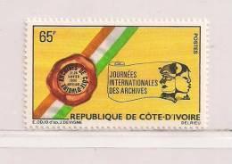 COTE D'IVOIRE  ( CDIV - 81 )  1980   N° YVERT ET TELLIER N° 527    N** - Côte D'Ivoire (1960-...)
