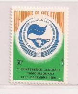 COTE D'IVOIRE  ( CDIV - 89 )  1980   N° YVERT ET TELLIER N° 559    N** - Côte D'Ivoire (1960-...)