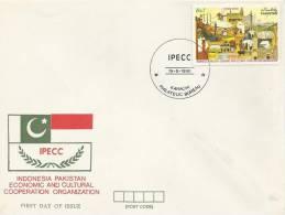 1990 PAKISTAN INDONESIA PAKISTAN CULTURAL COOPERATION ORGANIZATION IPECC ANIMAL FDC. - Pakistan