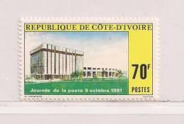 COTE D'IVOIRE  ( CDIV - 96 )  1981   N° YVERT ET TELLIER N° 598   N** - Côte D'Ivoire (1960-...)