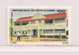 COTE D'IVOIRE  ( CDIV - 102 )  1984   N° YVERT ET TELLIER N° 680   N** - Côte D'Ivoire (1960-...)