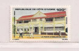 COTE D'IVOIRE  ( CDIV - 103 )  1984   N° YVERT ET TELLIER N° 680   N** - Côte D'Ivoire (1960-...)