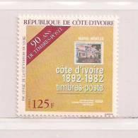 COTE D'IVOIRE  ( CDIV - 107 )  1984   N° YVERT ET TELLIER N° 702   N** - Côte D'Ivoire (1960-...)