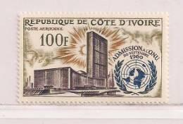 COTE D'IVOIRE  ( CDIV - 110 )  1962   N° YVERT ET TELLIER POSTE AERIENNE  N° 25   N** - Côte D'Ivoire (1960-...)