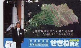 Télécarte Japon ESPACE * Phonecard JAPAN * SPACE SHUTTLE (217) * Rocket * LAUNCHING * SPACE WORLD * Rakete * - Spazio