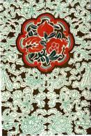 Encart - Dessin-Peinture  - Authentique - Chinois - Asian Art