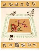 Encart - Dessin-Peinture  - Authentique - Chinois Musicien - Asian Art