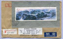 Registered Air Mail Letter SHANGHAI To IASI Romania 1995 (133) - Briefe U. Dokumente