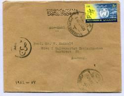 Air Mail Letter UAR To VIENNA WIEN (141) - Ver. Arab. Emirate