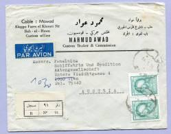 Air Mail Registered Letter SYRIA To VIENNA WIEN 1976 (149) - Syrien