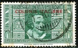 ITALIA, ITALY, ITALIEN, COLONIE, EMISSIONI GENERALI, 1932, FRANCOBOLLO USATO, Sassone 14, Scott 4, YT 4 - Italia