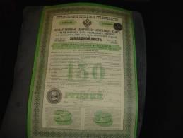 Imperial Government Of Russia Banque Imperiale Foncière De La Noblesse Lettre De Gage 31/2% De 150 Roubles 1898. - Russie