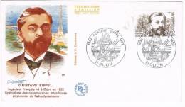 0394. Carta F.D.C. DIJON (France) 1982. Tour Eiffel - FDC
