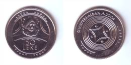 """Albania 50 Leke 2004 """"Bukuroshja E Durresit"""" - Albania"""