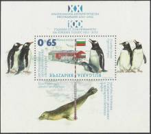 BG 2012-5035 ANTARIK EXPEDITION, BULGARIA, S/S, MNH - Polarmarken
