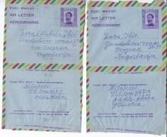 527. Ethiopia, 2 Aerograms, Air Letter - Ethiopie